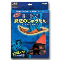 Tenyo - Flying carpet