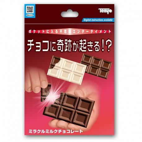 Tenyo - Chocolate Break