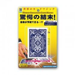 Tenyo - Super Prediction Card